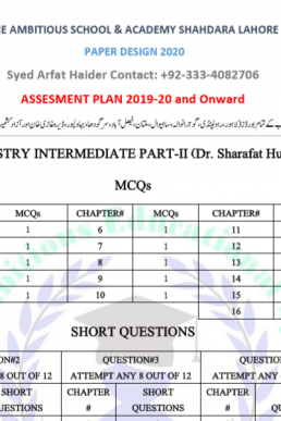 Inter Part-1 & Part-2 Pairing 2020 by AES & Arfat Haider