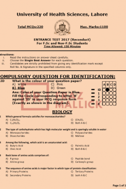 MDCAT Paper 2017 (Re-conducted) in PDF Format | UHS Entrance Test