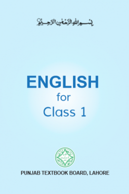 One Class English Text Book by PCTB