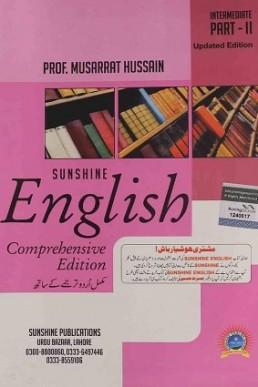 12th Class (Inter Part-2) English SUNSHINE Helping Book PDF