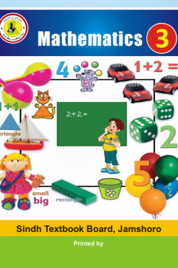 Class Three Mathematics Text Book in English by Sindh Board | PDF